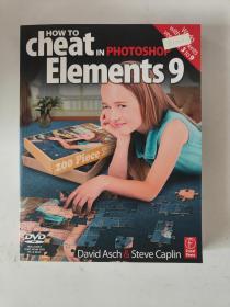 【外文原版】 HOW TO cheat IN PHOTOSHOP Elements 9