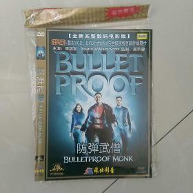 DVD光盘,防弹武僧~主演:周润发