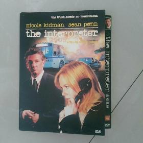 DVD光盘,致命译电~~内附一张海报