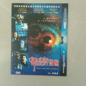 DVD光盘~双瞳