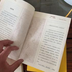 玛牧特依 彝族传世经典