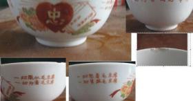 古瓷器瓷片收藏景德镇产的文革粉彩瓷碗漂亮精致美观怀旧历史记忆-114054