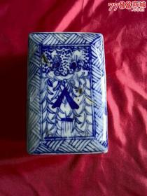 清末瓷印泥盒,里边有原装八宝印泥-99519