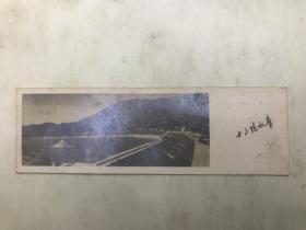 老照片:十三陵水库