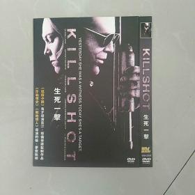 DVD光盘,生死一击,内附一张海报