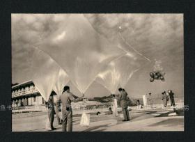 1980年代 台湾往大陆空飘传单照片,台湾原版老照片,特殊历史时期之见证