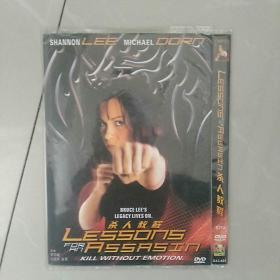 DVD光盘,杀人教程