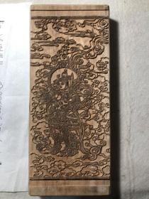 韦陀  纯手工雕刻雕版,(32×13.5×4)cm