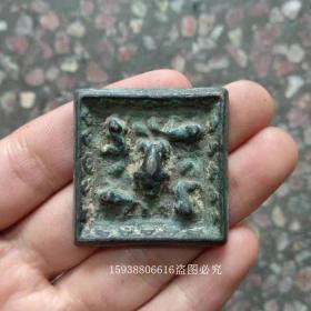 w古玩老铜器杂项古董收藏青铜黄铜绿锈小方铜镜老物件