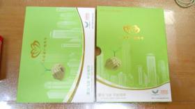 2011平安人寿第16届客户服务节 纪念卡,含 外国钱币5枚、邮票1枚  全!051029