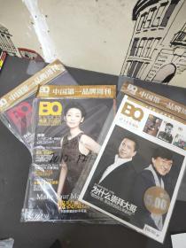 北京青年周刊 2012年12月第50-52期 总第896-898期(封面徐帆 成龙等) 3本合售