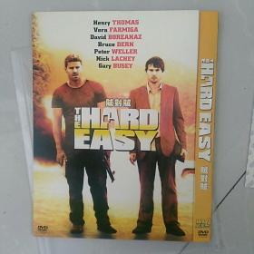 DVD光盘,贼对贼