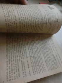 英语学习1963年2 5 6   3本合售     库2