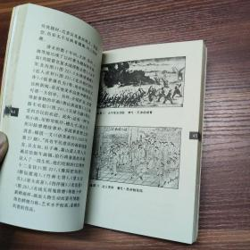 木版年画-中国收藏小百科