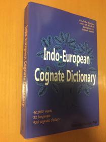 Indo-European Cognate Dictionary(印欧语同源词词典)