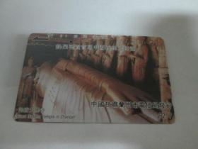 热烈祝贺首届中国丝绸之路节  张掖大佛寺