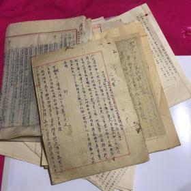 民国三十六年合同书,50年代法院公函等杂项合售