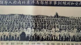 超巨幅历史老照片长卷(267厘米)永远保真包老 毛主席 刘主席等国家领导人检阅北京济南部队军事训练时和受阅官兵合影1964年6月15日