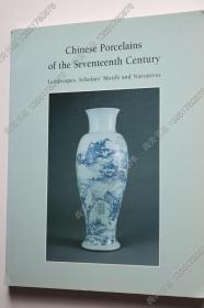 【现货包邮】华美协进社 展览图录 Chinese Porcelains of the Seventeenth Century 十七世纪的中国瓷器 山水 文玩 和故事 1995
