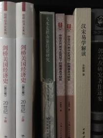 天水麦积山第127窟研究/敦煌与丝绸之路石窟艺术丛书