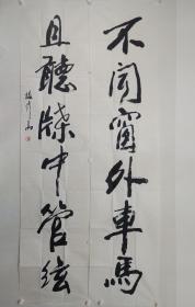 保真,云南书法家协会副主席杨修品先生巨幅书法对联一幅,尺寸232×53cm×2,约近23个平尺