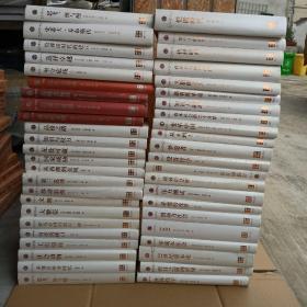 (中信选书)46本合售,不重复。