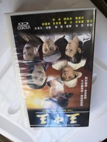 王中王 电视剧 连续剧 台版28碟VCD 请看描述