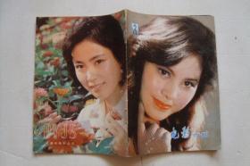 电影介绍     1981  2