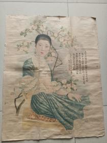 民国曼陀绘,美女时装年画。68/52
