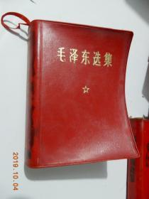 毛泽东选集(一卷本):1967年横排袖珍本64开 红色皮面软精装,济南印刷【外皮柔软,质感非常好】