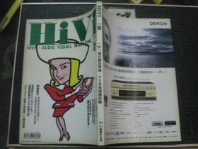 Hivi 2004 211