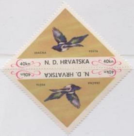 克罗地亚邮票,1956鸟类,双联,三角形异形,ZI