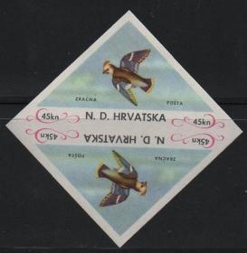 克罗地亚邮票,1956飞翔的鸟类,双联,三角形异形,ZI