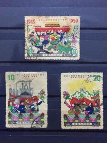 纪70 中华人民共和国成立十周年(第四组)信销邮票一套三枚