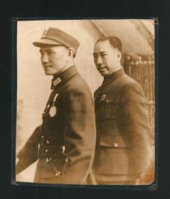 蒋介石、戴笠合影照片,大张老照片,台湾回流