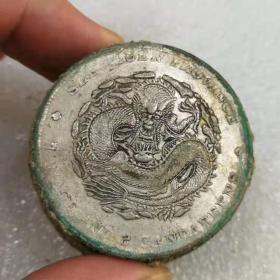 生坑老银元筒子银元 单出1300一枚