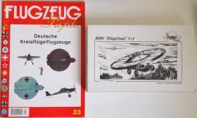 德文原版大开本Flugzeug Profile 23 Deutsche Kreisflügelflugzeuge二战德国空军碟形飞机飞碟探索研发写真史(附带捷克Planet Models 1/72宝马翼轮BMW V-1树脂拼装模型 )从Sack A.S.6活塞式试验机到各种喷气式飞碟蓝图机设计文字数据照片线图彩绘德意志第三帝国航空史研究资料Luftwaffe