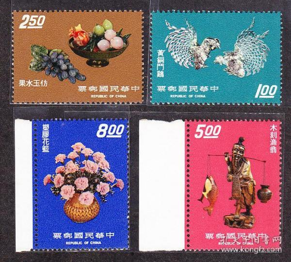 台湾,专102手工艺品,四全原胶新票(1974年).