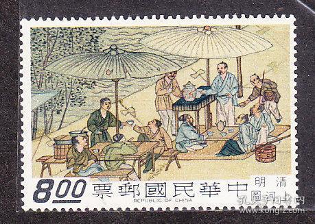 台湾,专58清明上河图特写,8元新票(1969年).无胶.
