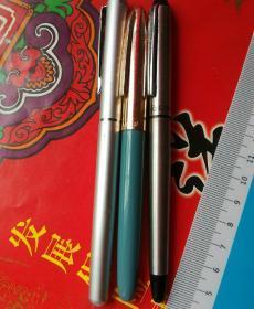 传人钢笔3支(统打)。