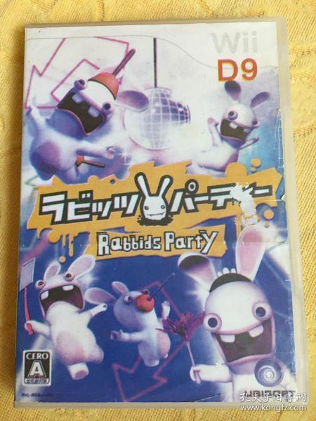 Wii游戏 疯狂兔子 游戏光盘