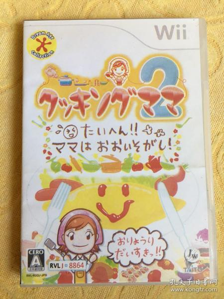 Wii游戏 料理妈妈2 游戏光盘