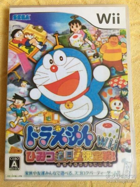 Wii游戏 哆啦A梦 秘密道具王决定战 游戏光盘