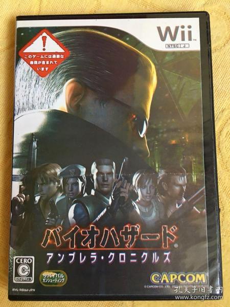 Wii游戏 生化危机 安布雷拉历代记 日版 游戏光盘