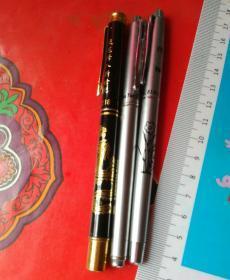 书悦钢笔3支(统打)