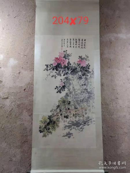 马家桐,手绘花卉纸本立轴画。