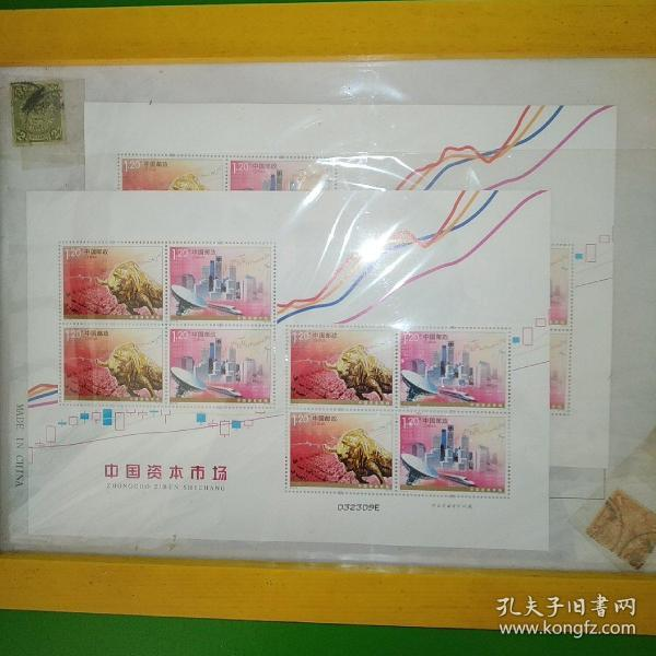 清朝民国邮票,整框邮品一起售