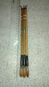 日本老毛笔:草月堂,中笔纯狼毫旧品3支。原价分别日元4000丹