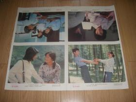 电影《蓝天鸽哨》剧情海报一套八张全