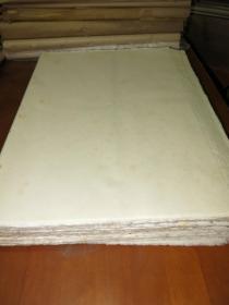 民国或五十年代 白色 纯楮皮纸 50张